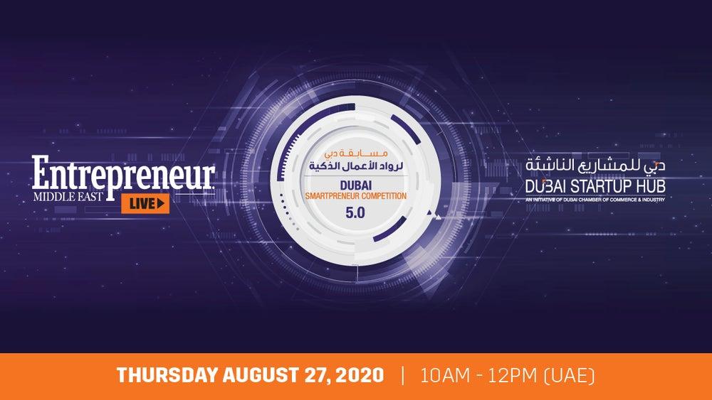 من سيتتوج  في مسابقة أصحاب الأعمال الذكية في دبي ٥.٠ ؟